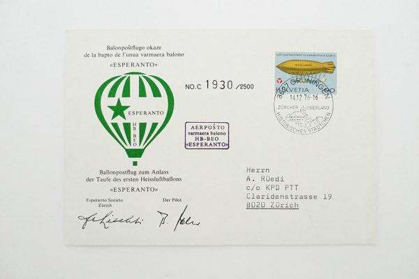 Ersttagsbrief (FDC) 14.12.1976