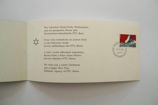 PTT Weihnachtskarte 1965