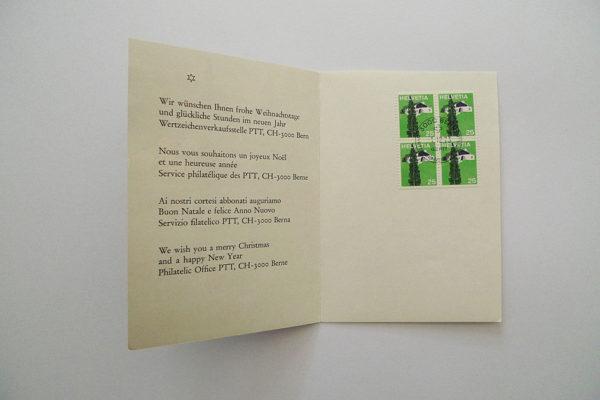 PTT Weihnachtskarte 1973