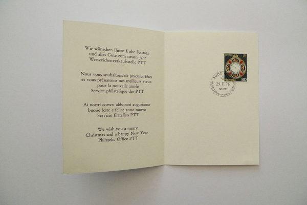PTT Weihnachtskarte 1976