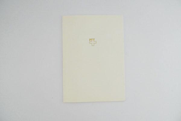 PTT Sonderpostmarken; 200 Jahre Tourismus in der Schweiz