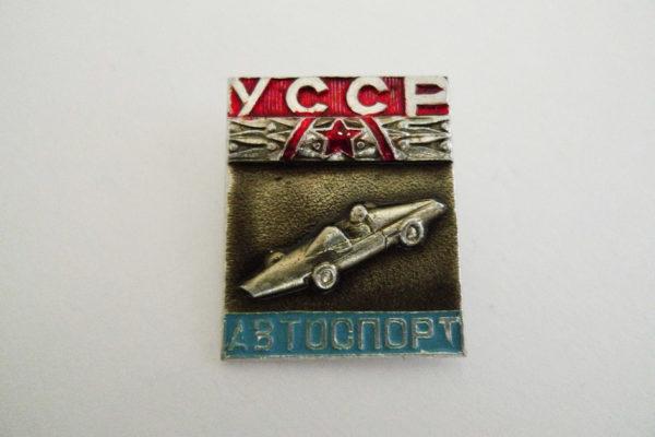 Pin YCCP