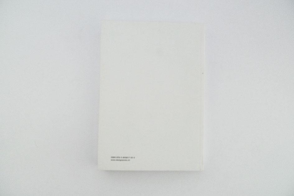P1220930 – Copy