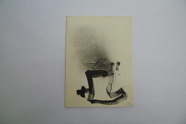 Antoni Tàpies - Papiers 1987