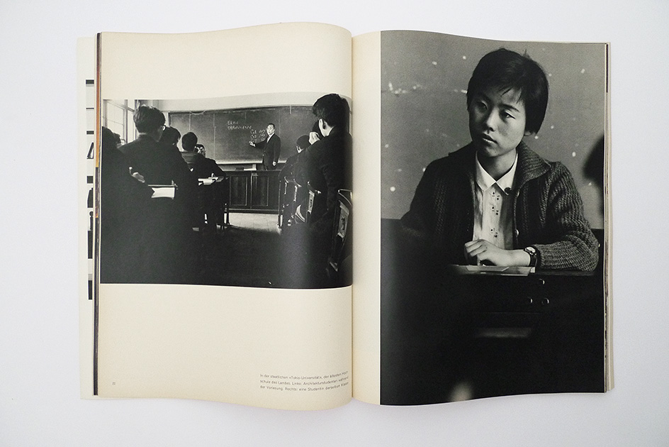 Du; Japan – Rene Burri