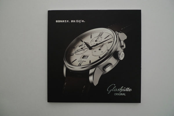 Glashütte Original Katalog 2018