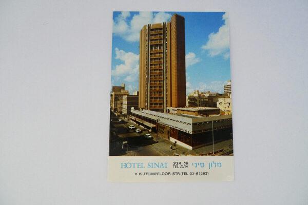 Hotel Sinai, Tel Aviv